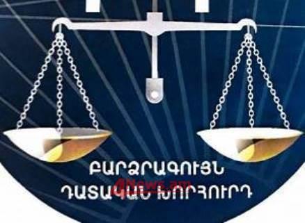 Դատական հայց՝ նոր ձեավորված Բարձրագույն դատական խորհրդի դեմ․ «Ժողովուրդ»